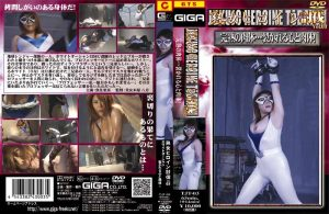 TJT-03 Middle-aged Heroine Suppression 03 Rina Uozumi