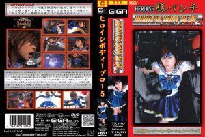 TKV-05 Heroine body blow 5 Akane Ogura