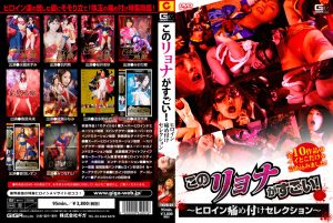 TKVR-01 This Ryona is Amazing! -Heroine Torture Selection-