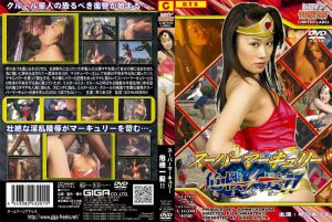 TLP-01 Super Mercury in Big Crisis Adusa Hayakawa
