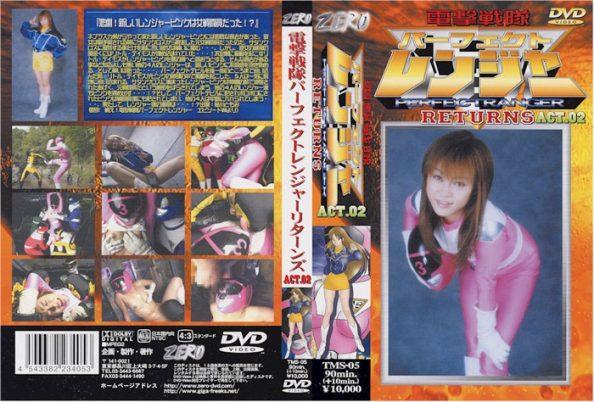 TMS-05 Perfect Ranger Returns Act 02 Tomomi Ayukawa