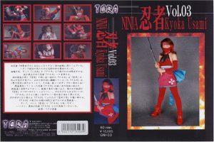 TNI-03 Ninja 03 Kyouka Usami