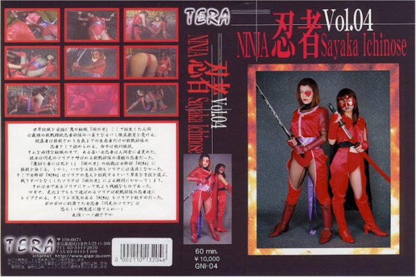 TNI-04 Ninja 04 Sayaka Ichinose