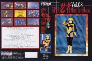 TNI-08 Ninja 08 Miku Tachibana