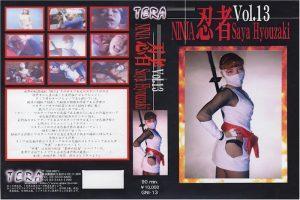 TNI-13 Ninja 13 Saya Hyouzaki