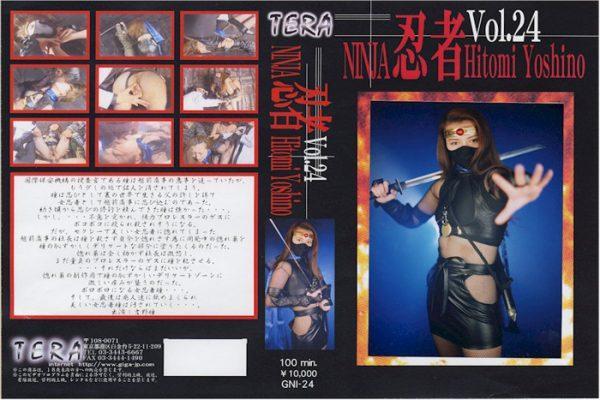 TNI-24 Ninja 24 Hitomi Yoshino