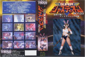 TOR-27 Cyber Force Super Justion 03 Kana Sakaguchi, Konomi Otomo