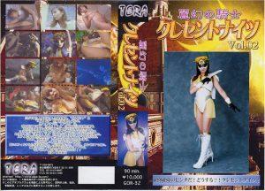 TOR-32 Crescent Knights 02 Aya Natsuki