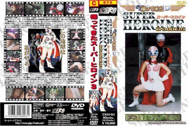 TRH-03 Super Heroine Returns 03 Sanae Asahina