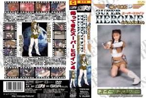 TRH-04 Super Heroine Returns 04