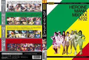 TRSH-42 Heroin Mania Mix 02