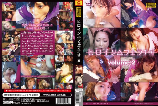 TRSH-47 Heroine Fellatio Volume 2
