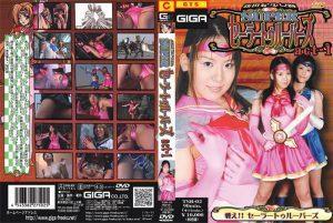 TSR-02 SUPER Sailor Troopers Act 1 Ren Kikukawa, Aya Mizuki