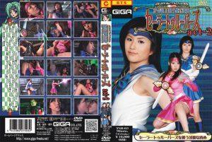 TSR-03 SUPER Sailor Troopers Act 3 Ren Kikukawa, Aya Mizuki