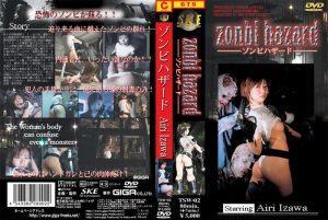 TSW-02 Zombie Hazard Airi Izawa