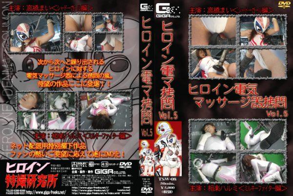 TSW-08 Heroine electricity massage machine torture Vol.5 Harumi Sagara, Mai Takahashi