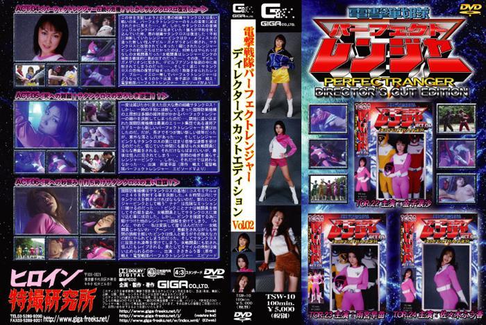 TSW-10 Perfect Ranger Edition Vol.2 Fuka Sasaki, Ruisa Kaneko, Sanae Amamiya