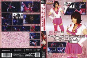TSW-103 Sailor angel Akane Mochida