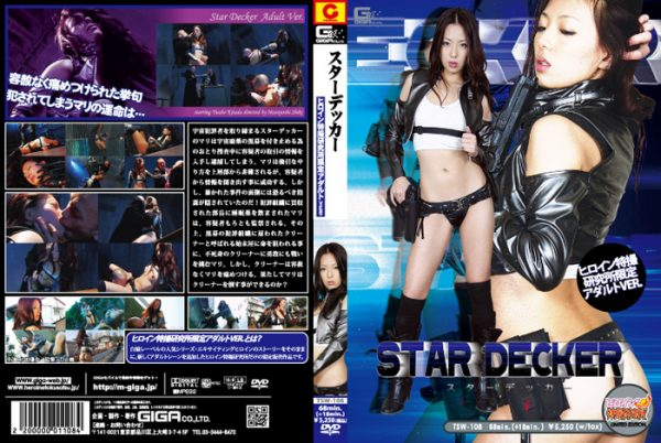 TSW-108 Star Decker Adult Ver Yuho Kitada