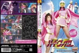 TSW-109 Bird Fighter – Bird Pink in Crisis Adult Ver. Anri Suma