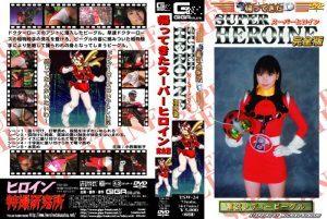 TSW-24 Super Heroine Returns – Radio Wave Lady Beegle [First Part]