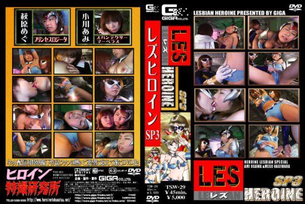 TSW-29 Spandexer & Logita - Lesbian [First Part]