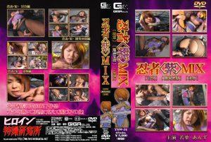 TSW-31 Suppression – Female Ninja Purple