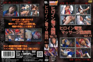 TSW-68 Heroine electricity massage machine torture Vol.11 Fujiko Sakura