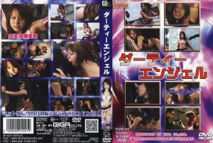 TSW-91 Dirty Angel Mina Manabe