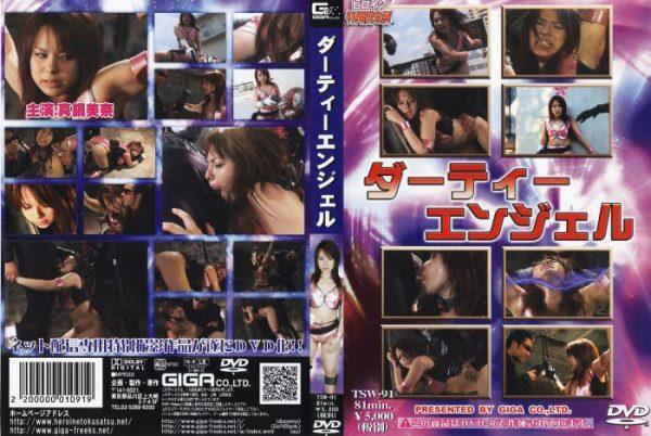 TSW-91 Dirty Angel Mina Manabe