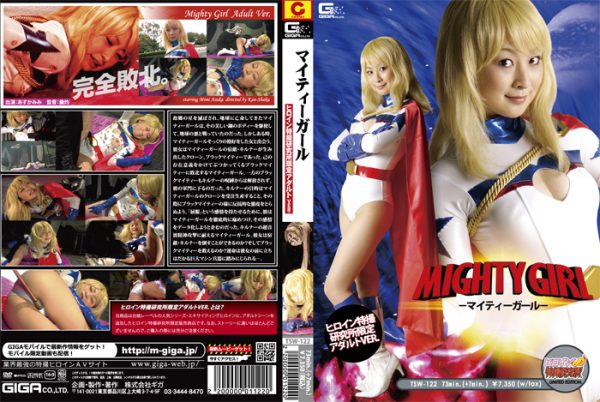 TSWN-023 Exciting Heroine - Mighty Girl Adult Version Mimi Asuka