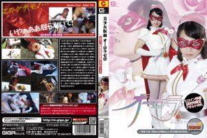 TSWN-024 Beautiful Mask Aurora Zero – Porn Version Nana Kunimi