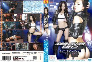 WEHD-06 Star Decker Yuuho Kitada