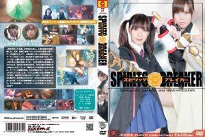 ZARD-79 Animation Character Heroine- Spirit Breaker Nao Amamiya, Nami Natukawa, Ayaka Tsuji