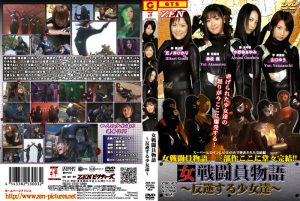 ZBC-03 Female Combatants Story [Last Part]