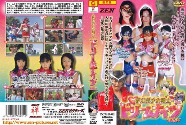 ZCGD-01 Phantom Beautiful Soldier Dream Knights vol.1 Kotomi Onodera, Nana Toujou, Maya Hatakeyama