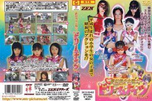 ZCGD-02 Phantom Beautiful Soldier Dream Knight vol.2