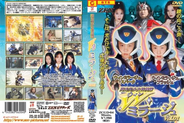 ZCGD-04 Special Unit Beauty Win Mirage 1 Rie Tanabe, Miwa, Ai Suzuki, Shiori Inoue, Ayumi Yoshida, Ayaka Tsuji