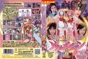 ZCGD-08 Beautiful Soldier Soul Gurdian 2 Maya Hatakeyama, Ayaka Tsuji
