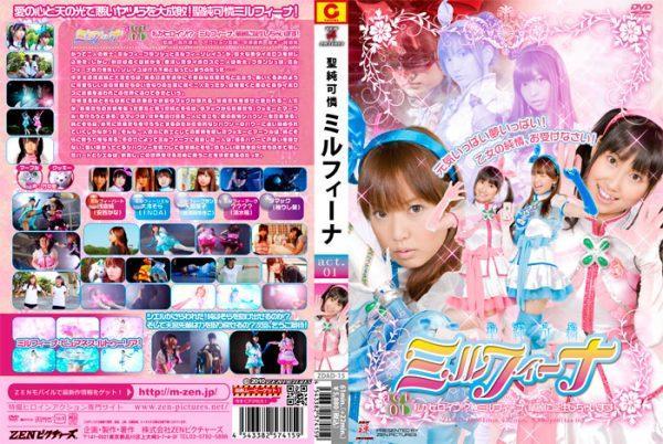 ZDAD-15 Pure and Lovely Milfena Act 1 - Am I a heroine? Milfena will be born splendidly! Kana Anzai, INOA, Yukiko Hachisuka, Kaede Shimizu, Risika Yuu