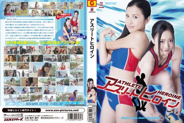 ZDAD-64 The Athlete Heroine Runa Kurasawa, Mikuri Nakajima