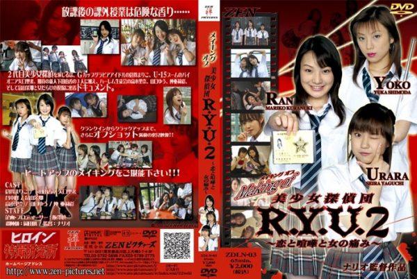 ZDLN-03 Making of Beauty Detective Squad R.Y.U.2 Yuu Yamaguchi, Seira Yaguchi, Maya Hatakeyama, Arisa Naka, Rina Takagi, Yuka Shimoda, Mariko Kuranuki