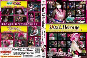 ZDLN-13 Dual HEROINE Web.01 Chinatsu Uehara, Yuki Ichinose