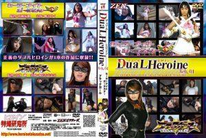 ZDLN-16 Dual Heroine Web.04 Riku Shiina