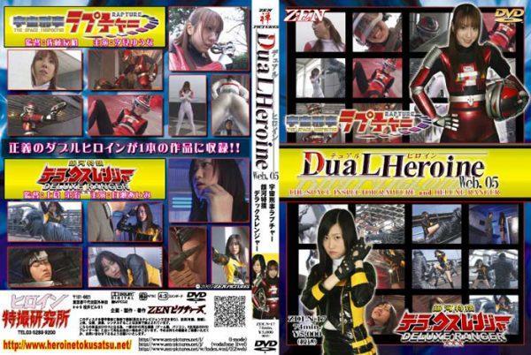 ZDLN-17 Dual Heroine Web.05 Yuuna Shiomi, Aimi Shirase