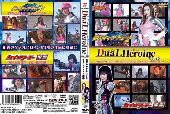 ZDLN-20 Dual Heroine Web.08