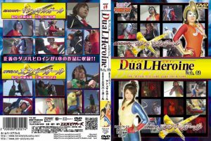 ZDLN-21 Dual Heroine Web.09 Kumi Shiromoto, Kaho Miyazaki