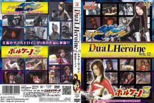 ZDLN-24 Dual HEROINE Web.12 Momoka Minami, Reiko Kitahara
