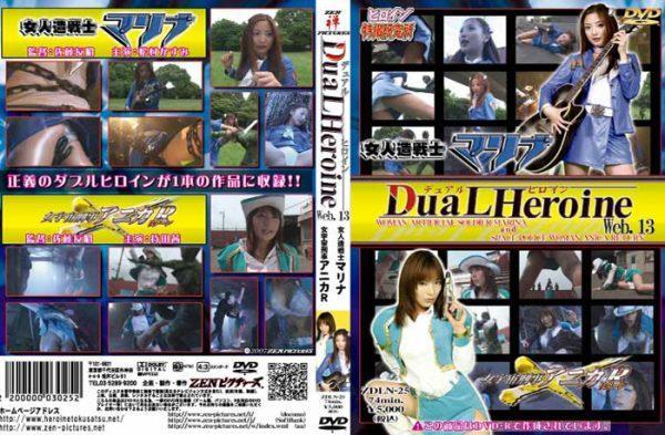 ZDLN-25 Dual HEROINE Web.13 Kasumi Matsumura, Akane Mochida