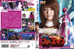 ZDLN-32 Mighty Unit Forceman Vol.2 – Set In Motion Riria Himesaki, Ryoo Sena